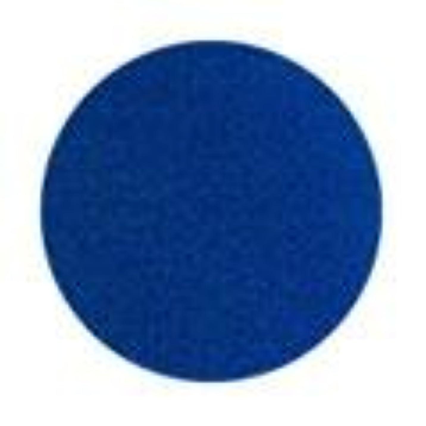 定義する地下室極貧Jessica ジェレレーション カラー 15ml  917 ミッドナイトムーンライト