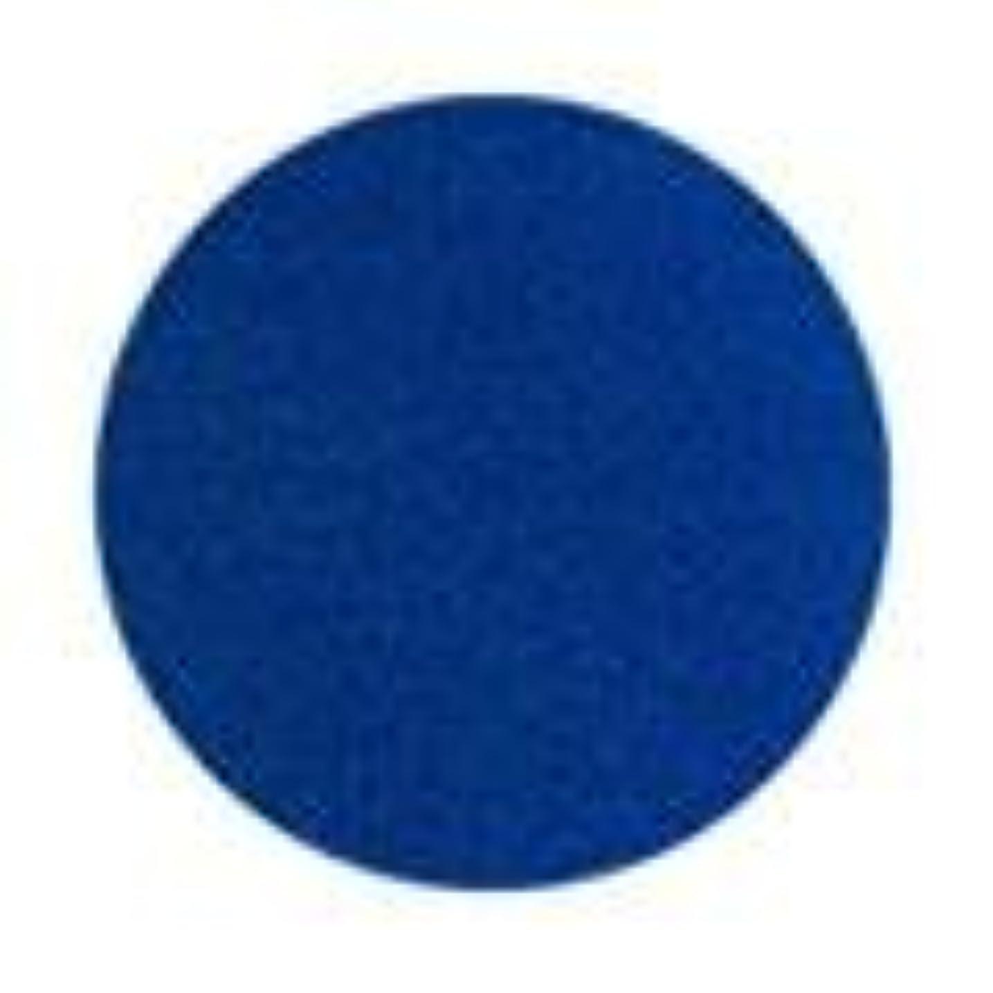 パイプ内向き星Jessica ジェレレーション カラー 15ml  917 ミッドナイトムーンライト
