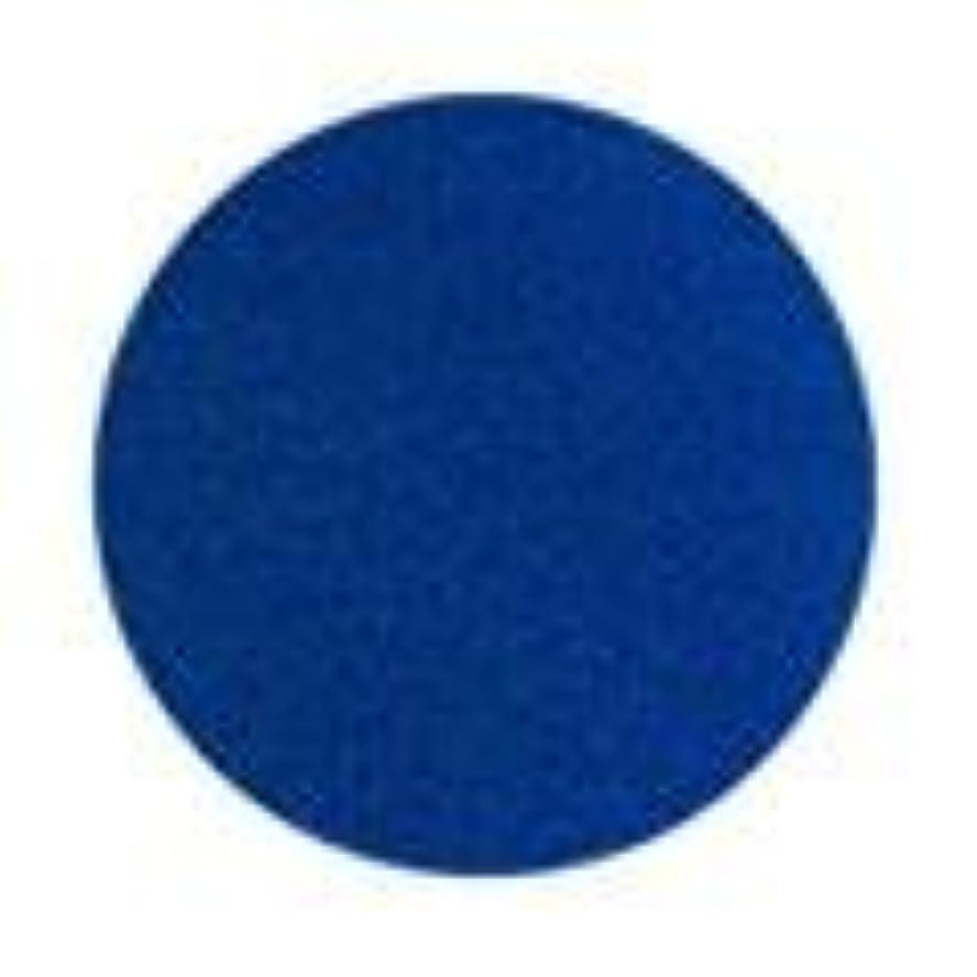 不条理定刻湖Jessica ジェレレーション カラー 15ml  917 ミッドナイトムーンライト