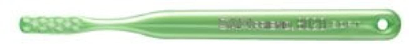 わずかな頬追い越す【サンデンタル】サムフレンド #8020S ソフト 12本【歯ブラシ】【やわらかめ】4色(アソート)キャップ付