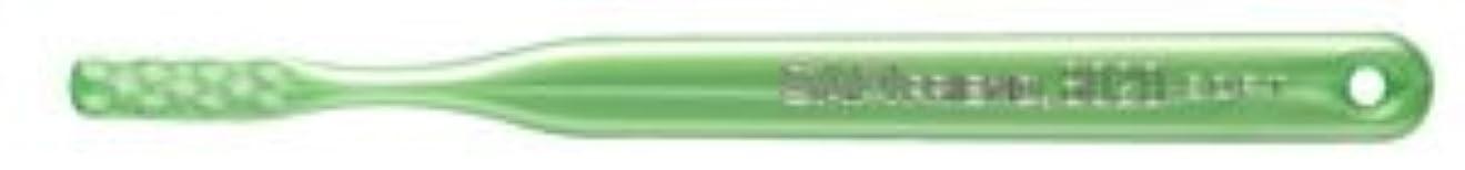 革命的オーガニッククリエイティブ【サンデンタル】サムフレンド #8020S ソフト 12本【歯ブラシ】【やわらかめ】4色(アソート)キャップ付