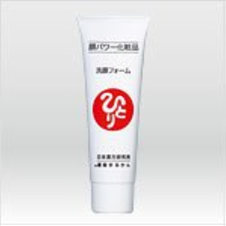 病重なる買う銀座まるかん 顔パワー洗顔フォーム