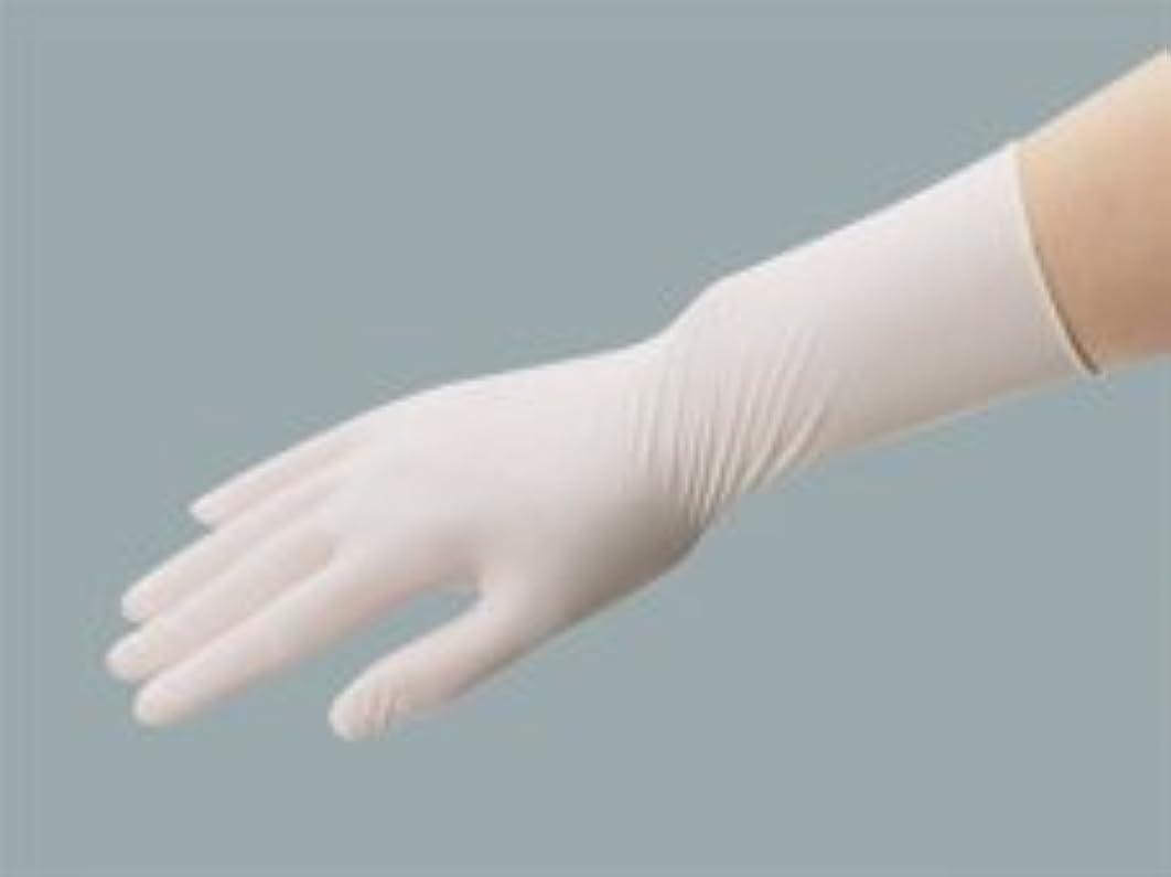 バッチ談話ジェスチャーエクセレント ラテックス手袋 NR-350粉付 Sサイズ(100枚入)