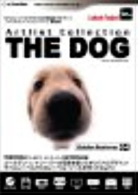 推論ニュージーランドふざけたラベルレーベル THE DOG 追加プラグイン ゴールデンレトリバー