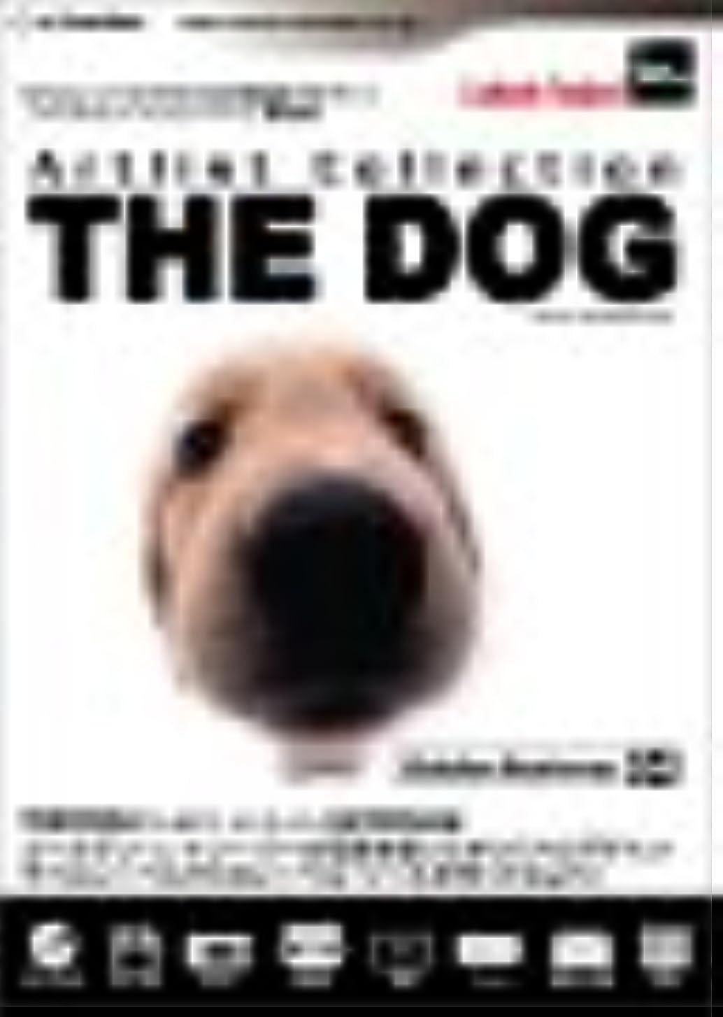 ウガンダ分類するセーブラベルレーベル THE DOG 追加プラグイン ゴールデンレトリバー