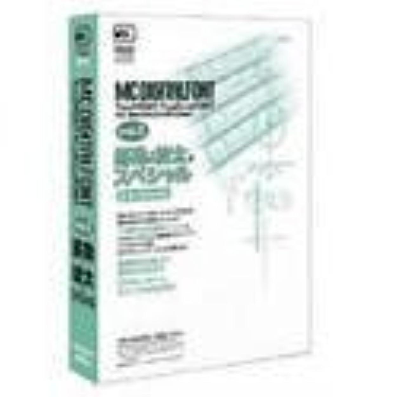 パットまさに調和のとれたMC Digital Font Vol.3 罫助3?紋太3 スペシャル