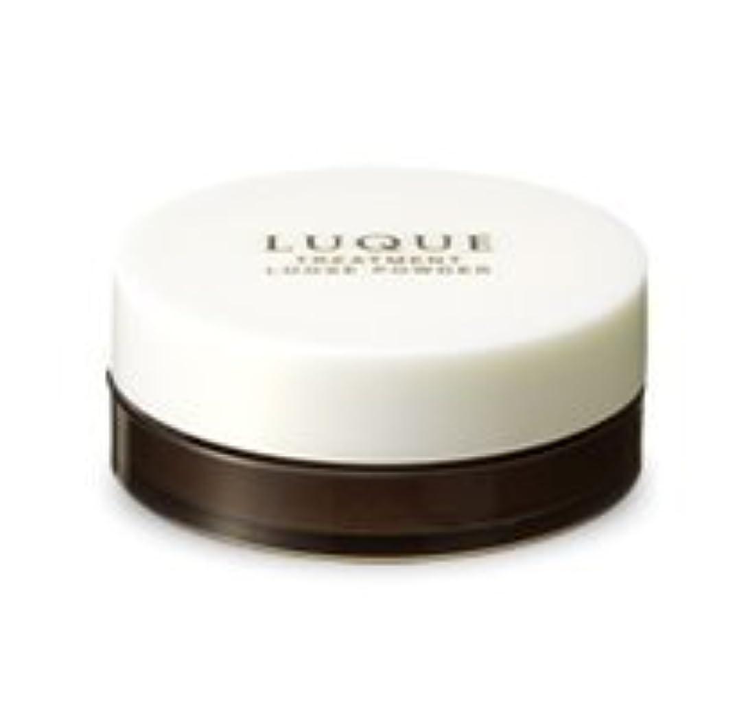 リーダーシッププロペラクモナリス化粧品 ルクエ トリートメントルースパウダー (おしろい)UVカット対応