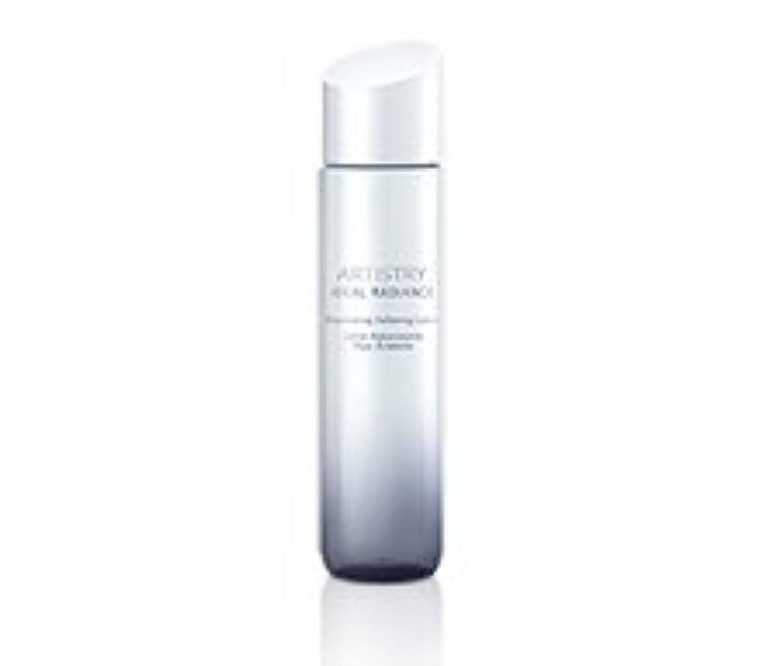 アムウェイ(Amway) 化粧水 アーティストリー イデアル ラディアンス ブライトニング ローション 200ml 速攻美白 約1~1.5カ月に1本