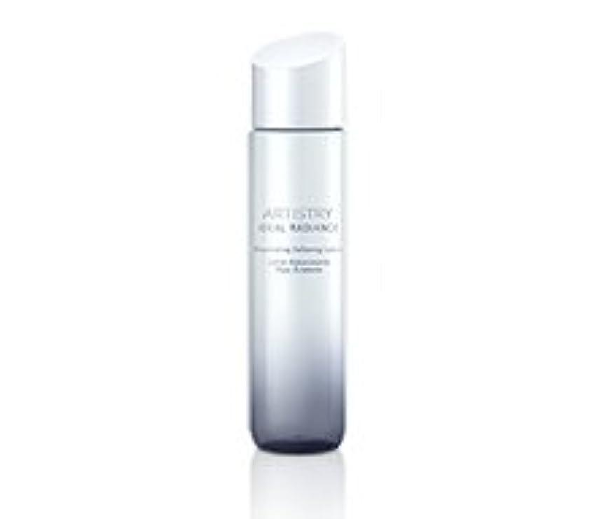 気になる件名高価なアムウェイ(Amway) 化粧水 アーティストリー イデアル ラディアンス ブライトニング ローション 200ml 速攻美白 約1~1.5カ月に1本