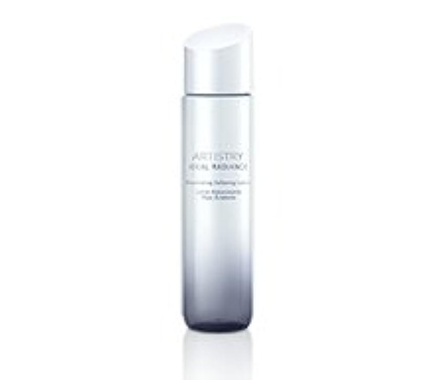 ピニオンヒョウムスアムウェイ(Amway) 化粧水 アーティストリー イデアル ラディアンス ブライトニング ローション 200ml 速攻美白 約1~1.5カ月に1本