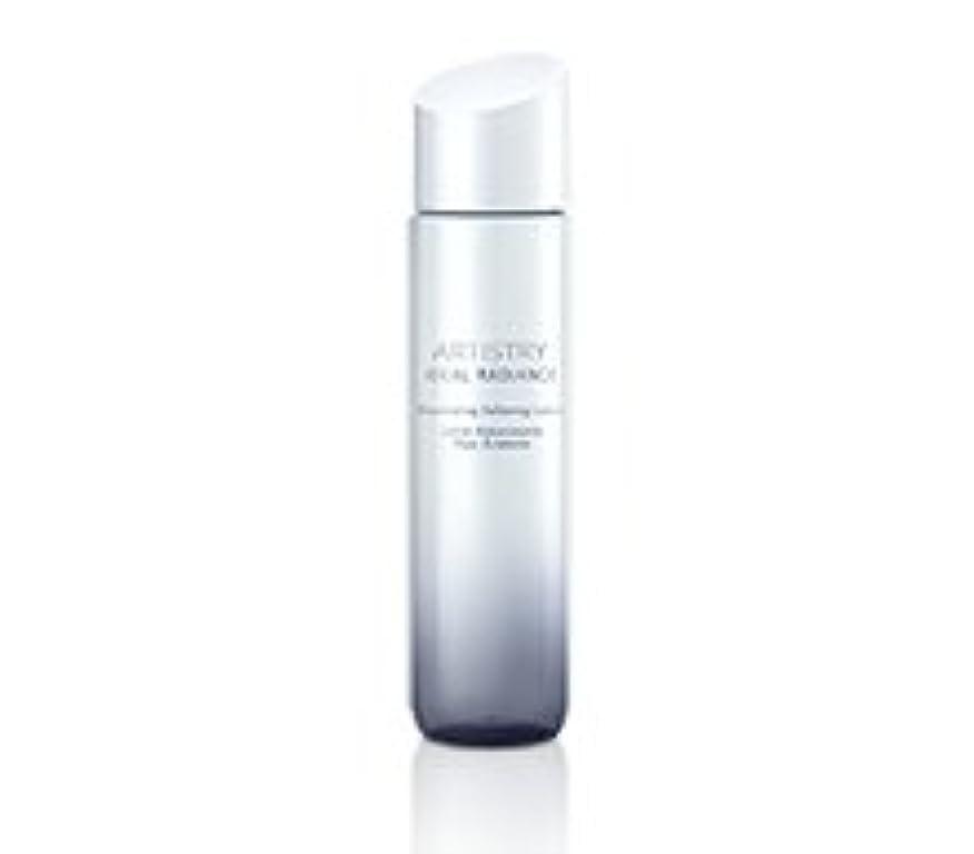 患者批判するピースアムウェイ(Amway) 化粧水 アーティストリー イデアル ラディアンス ブライトニング ローション 200ml 速攻美白 約1~1.5カ月に1本