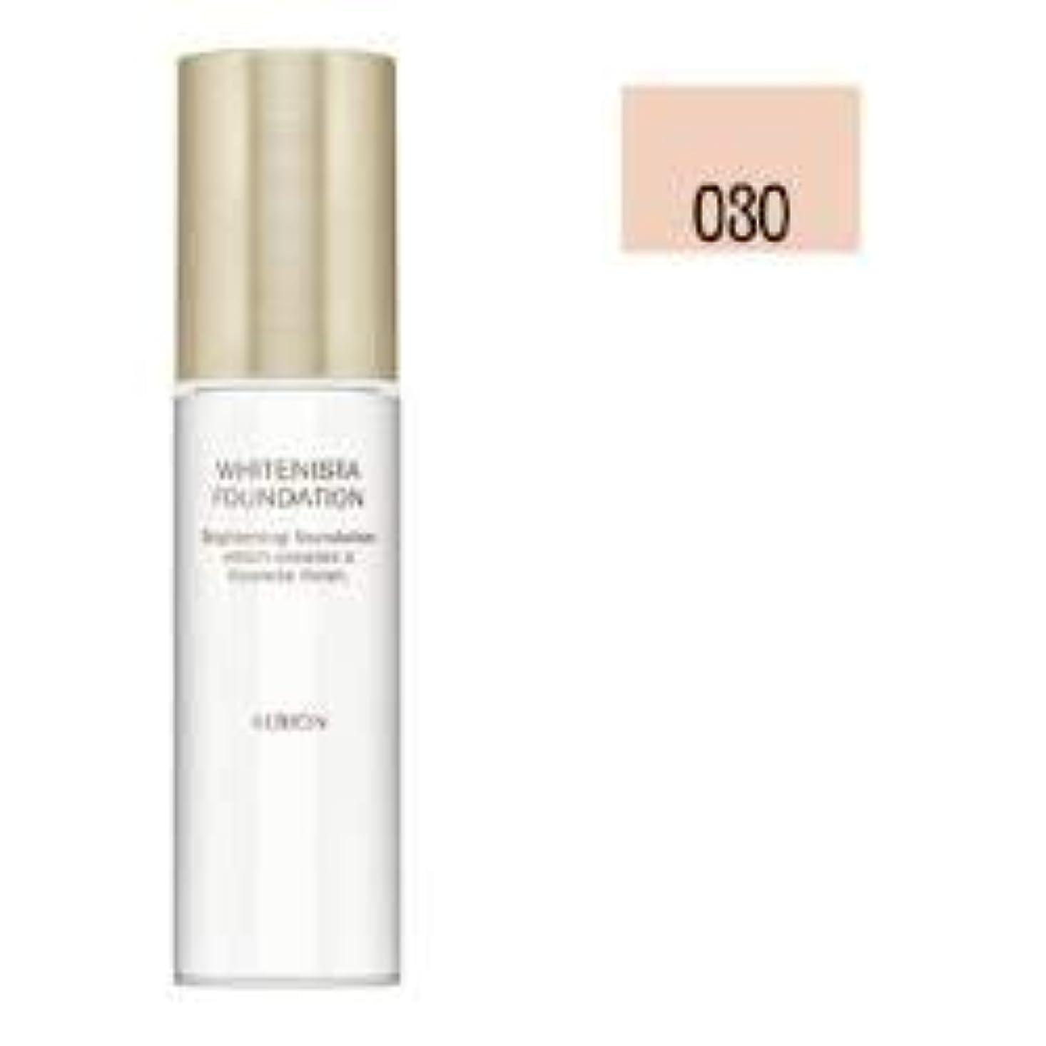 剃る胸マイコンアルビオン ホワイトニスタ ファンデーション 030(SPF30?PA++)[医薬部外品](30ml)