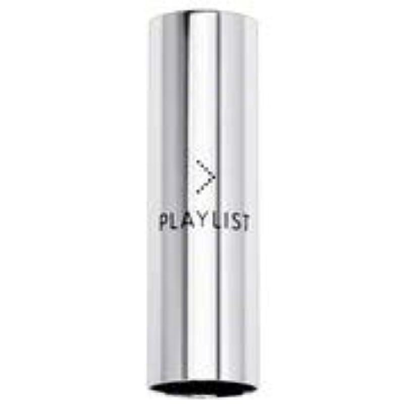 メニュー挑発する器用PLAYLIST(プレイリスト) インスタントリップコンプリート用 ホルダー