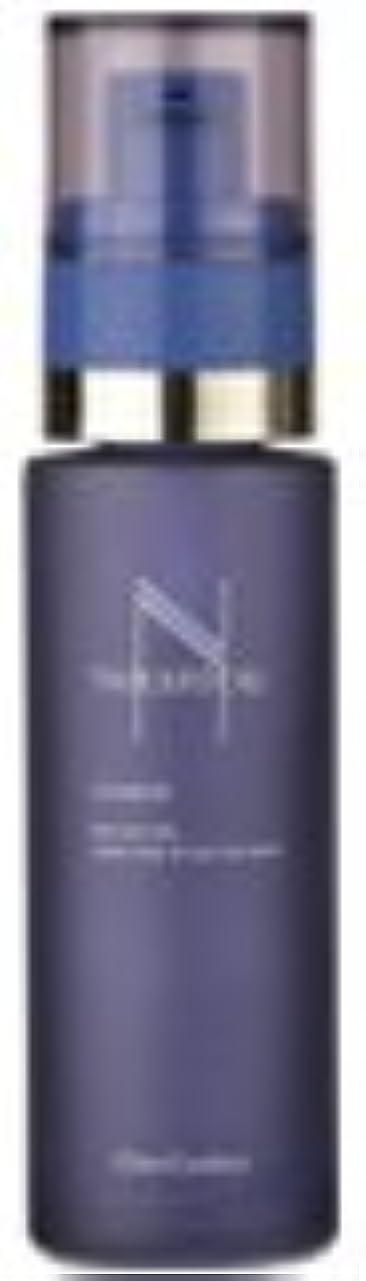 同僚小屋冒険シェルクルール化粧品オーパーリバース(化粧用油)50mL