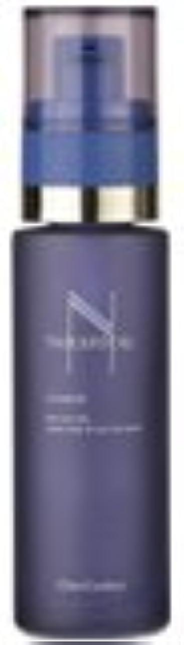 先史時代のパシフィック申し込むシェルクルール化粧品オーパーリバース(化粧用油)50mL