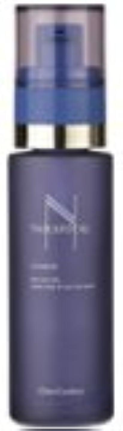 協定橋脚抜粋シェルクルール化粧品オーパーリバース(化粧用油)50mL