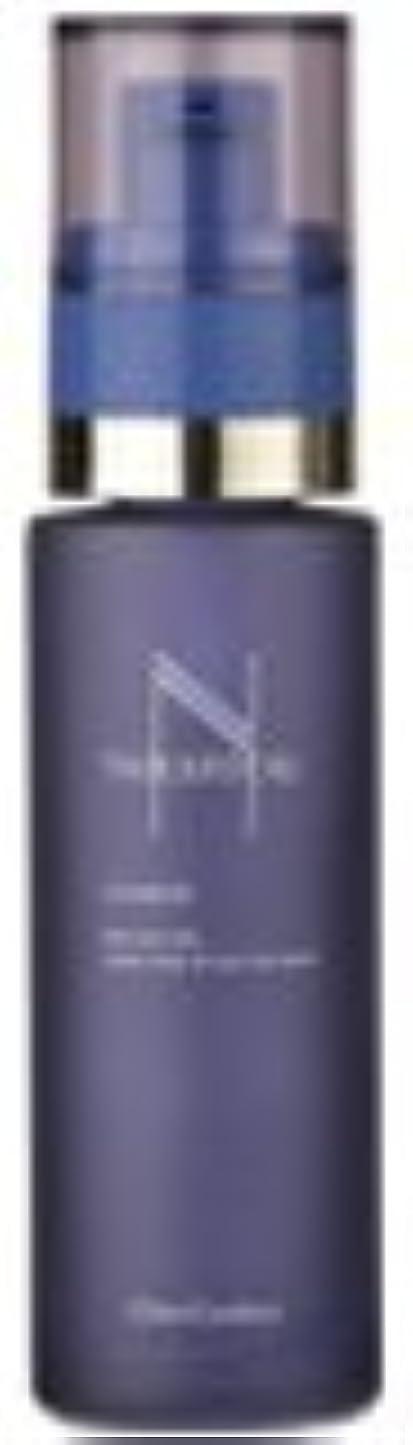 リル服を着る芸術的シェルクルール化粧品オーパーリバース(化粧用油)50mL
