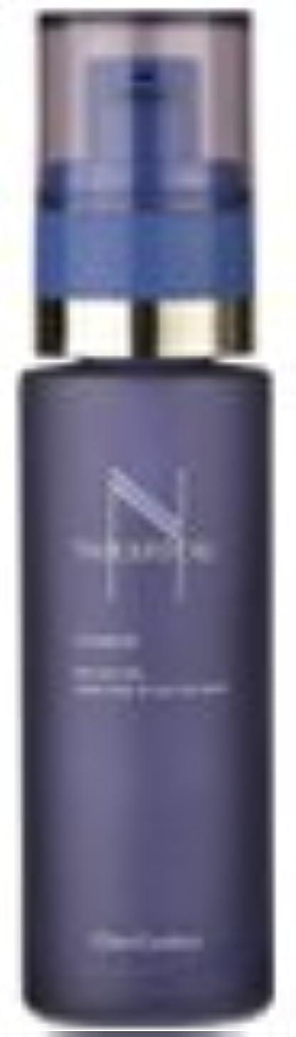 安らぎ追い払うインフラシェルクルール化粧品オーパーリバース(化粧用油)50mL
