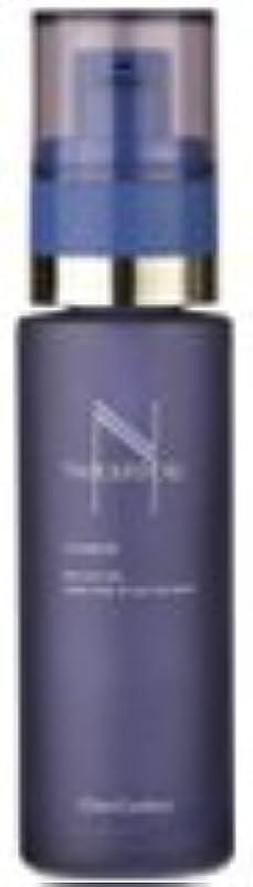 運営寛大なエイリアスシェルクルール化粧品オーパーリバース(化粧用油)50mL