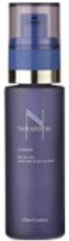 肘掛け椅子ぎこちない気体のシェルクルール化粧品オーパーリバース(化粧用油)50mL