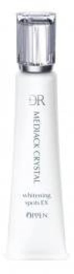 隣接するラウンジ怠感オッペンン化粧品【OPPEN】 DRメディアッククリスタル ホワイトニングスポッツ EX 15g