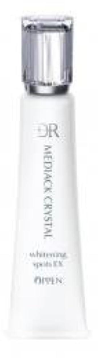 起こりやすい曲げるオーストラリア人オッペンン化粧品【OPPEN】 DRメディアッククリスタル ホワイトニングスポッツ EX 15g