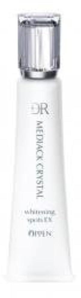 タップ私たちベースオッペンン化粧品【OPPEN】 DRメディアッククリスタル ホワイトニングスポッツ EX 15g
