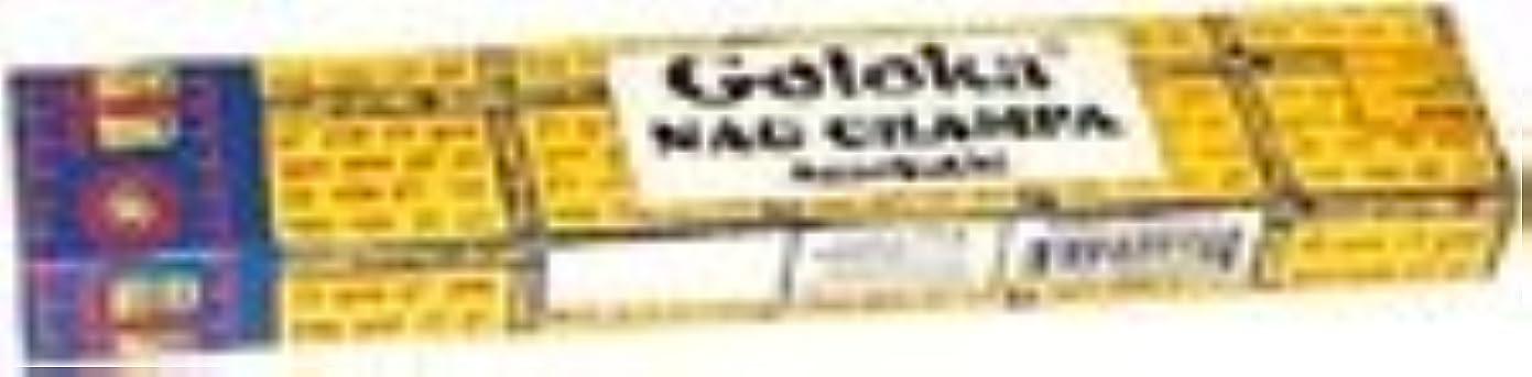 クラシカルコート赤字Nag Champa – Galoka Incense Sticks 40グラムボックス