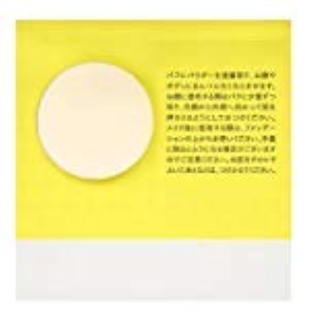 ストレージ八百屋エッセイamritara(アムリターラ) オールライトサンスクリーンパウダー SPF38 PA+++ トライアル (ミニパフ付き)