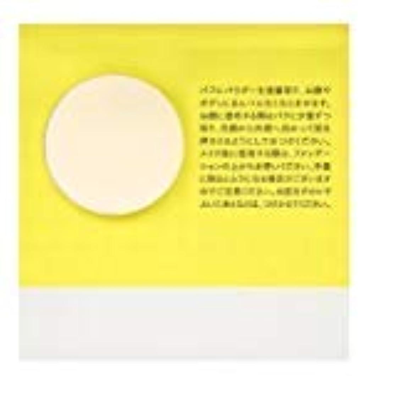 白雪姫扇動するダイジェストamritara(アムリターラ) オールライトサンスクリーンパウダー SPF38 PA+++ トライアル (ミニパフ付き)