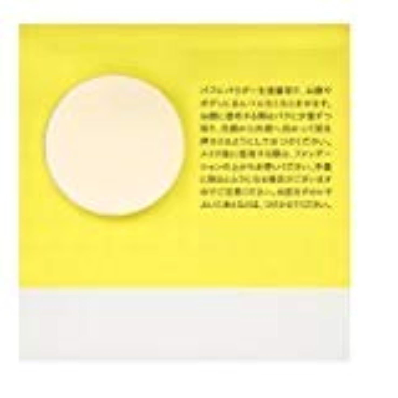 amritara(アムリターラ) オールライトサンスクリーンパウダー SPF38 PA+++ トライアル (ミニパフ付き)