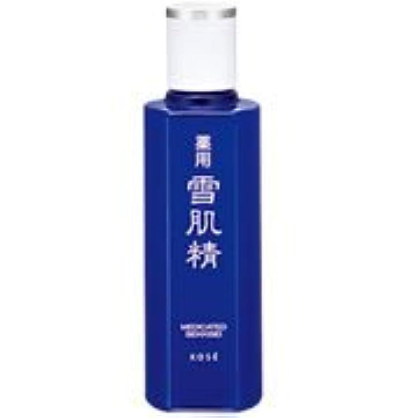 未接続アリ胆嚢コーセー 薬用 雪肌精 化粧水 限定 トライアルサイズ 140ml