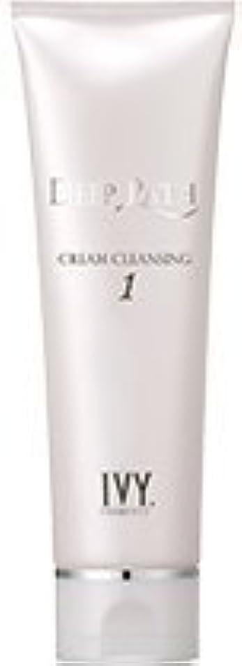 メアリアンジョーンズはさみリーチアイビー化粧品 ディープパス クリームクレンジング 120g