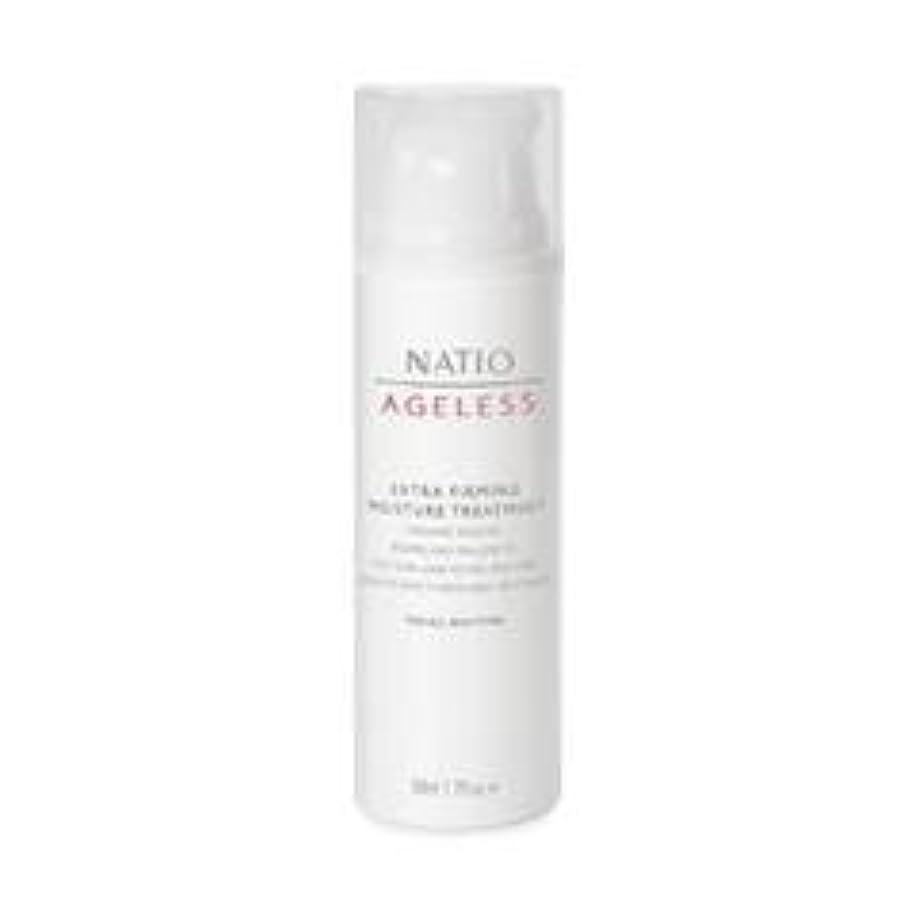 丘けん引軽量【NATIO Ageless Extra Firming Moisture Treatment】 ナティオ エイジレス エクストラ ファーミング モイスチャー トリートメント[海外直送品]