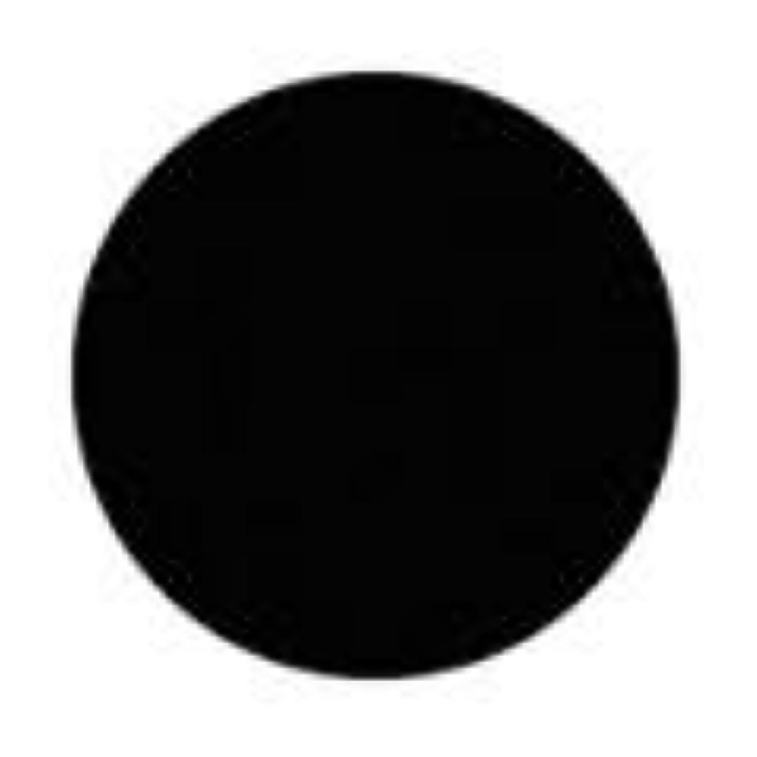 スリラーパイ犬Jessica ジェレレーション カラー 15ml  712 サンセットブルーバード