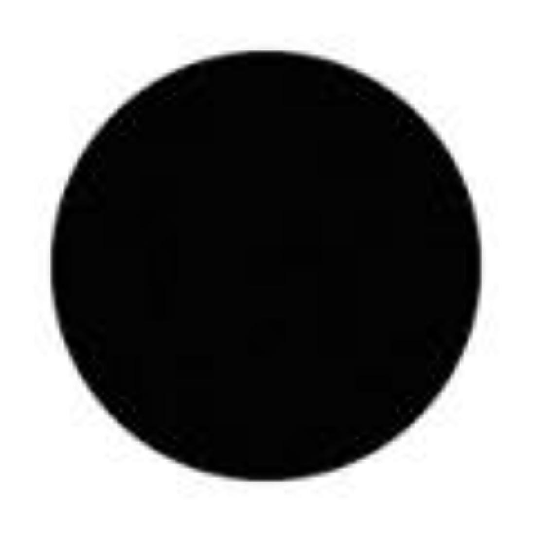 逮捕リングレット写真を撮るJessica ジェレレーション カラー 15ml  712 サンセットブルーバード