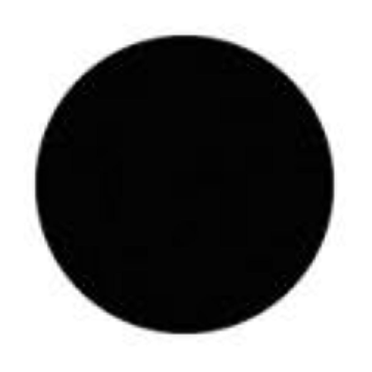 すすり泣きビジョン図Jessica ジェレレーション カラー 15ml  712 サンセットブルーバード