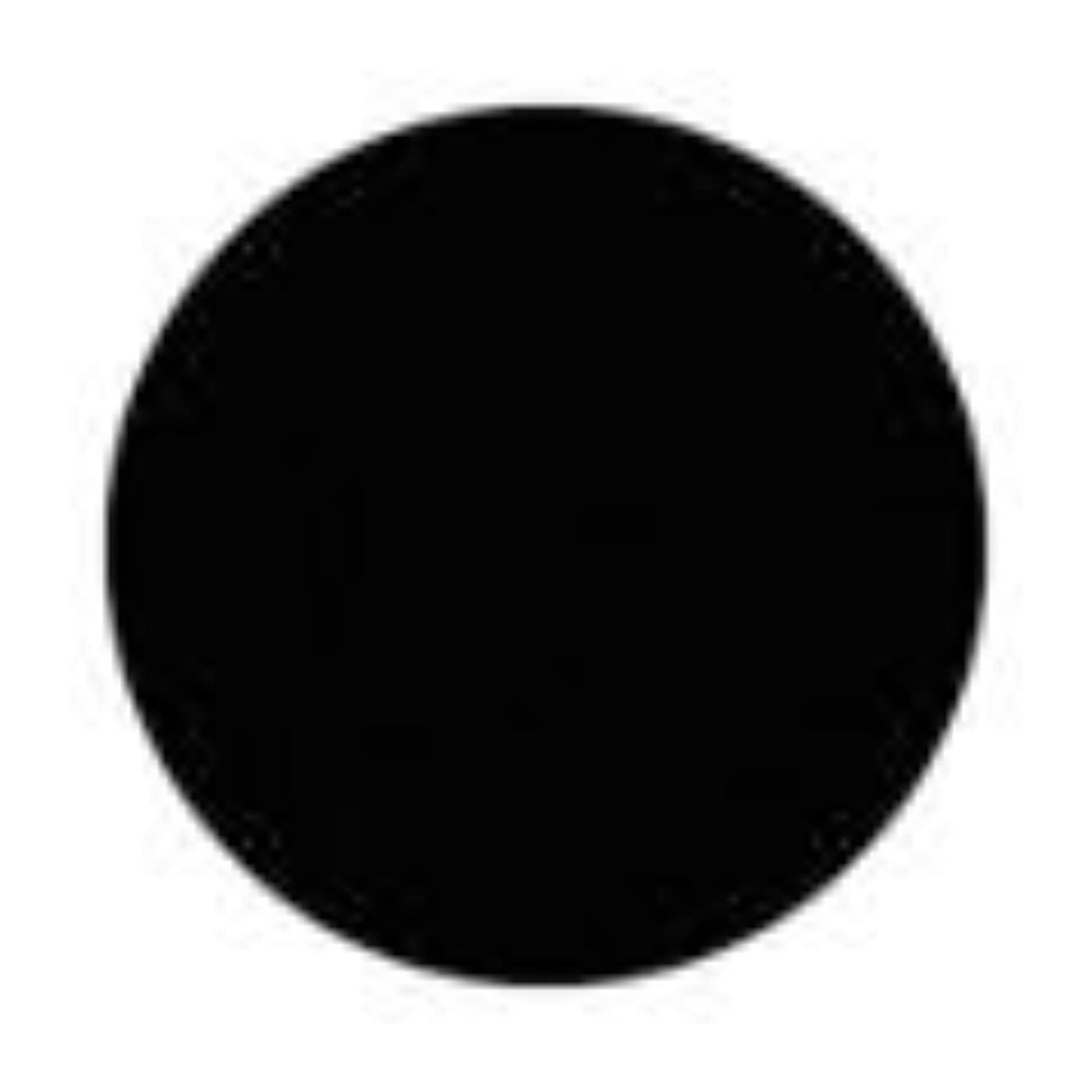 物思いにふける五十大統領Jessica ジェレレーション カラー 15ml  712 サンセットブルーバード