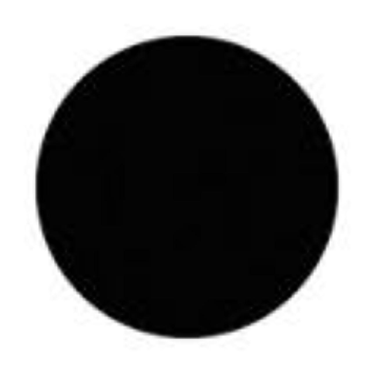 上院化学者修理可能Jessica ジェレレーション カラー 15ml  712 サンセットブルーバード