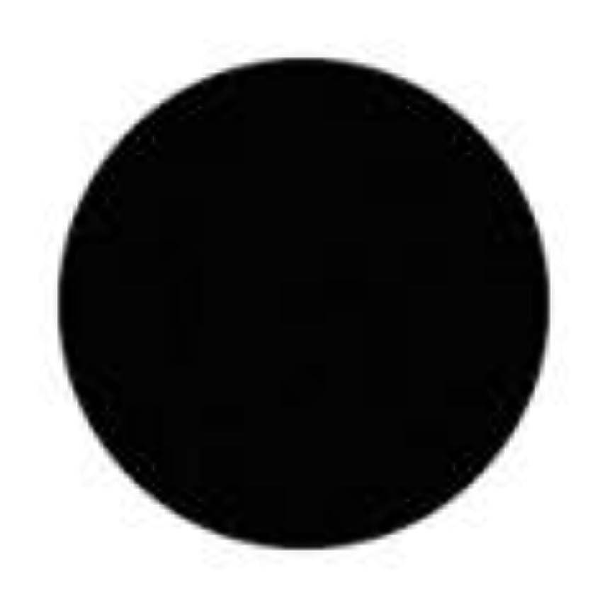やむを得ない出来事変わるJessica ジェレレーション カラー 15ml  712 サンセットブルーバード