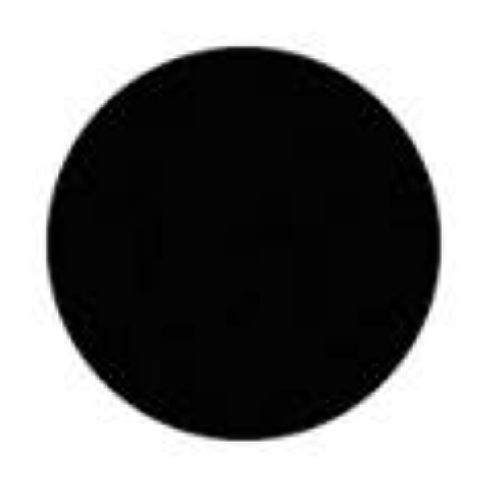 ヒューズ何よりも検体Jessica ジェレレーション カラー 15ml  712 サンセットブルーバード