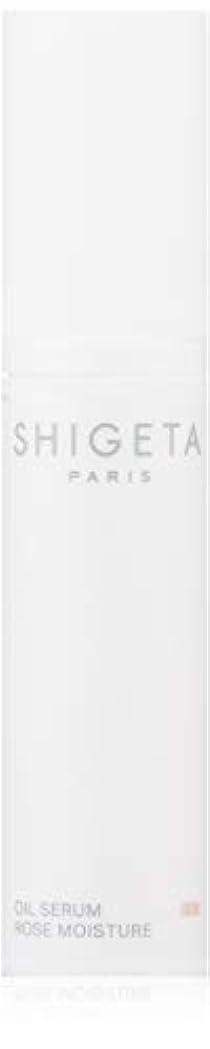 SHIGETA(シゲタ) モイスチャー オイルセラム 30ml