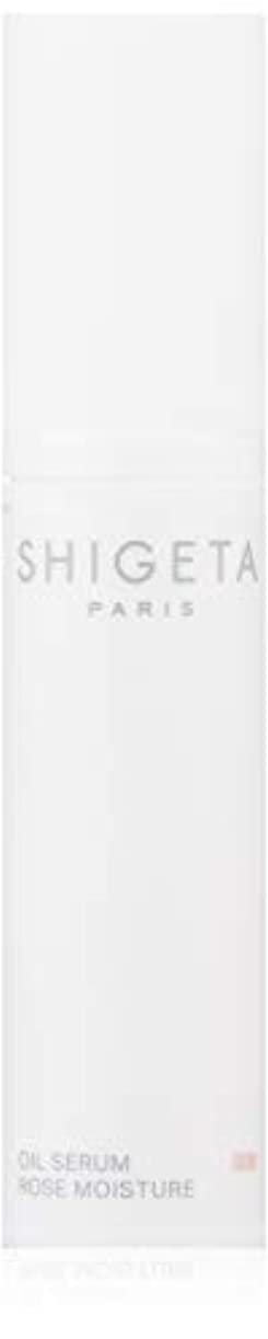 眉暖かく脈拍SHIGETA(シゲタ) モイスチャー オイルセラム 30ml