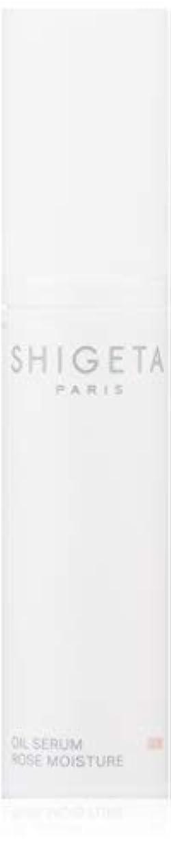 役職酸っぱい退屈なSHIGETA(シゲタ) モイスチャー オイルセラム 30ml