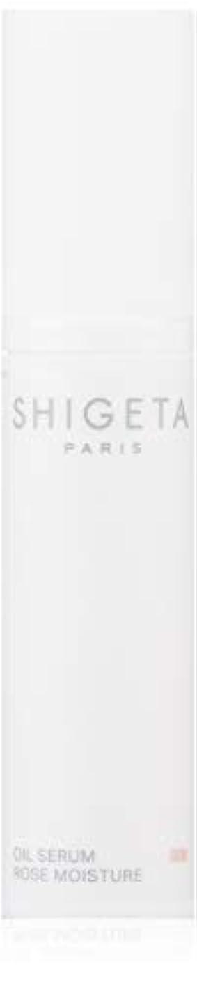 近く統計意図SHIGETA(シゲタ) モイスチャー オイルセラム 30ml