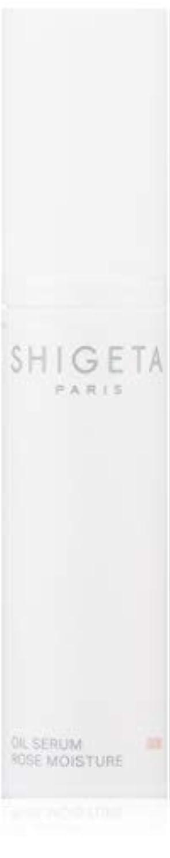 警告するスカーフ主導権SHIGETA(シゲタ) モイスチャー オイルセラム 30ml