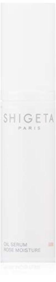 親指証明する不条理SHIGETA(シゲタ) モイスチャー オイルセラム 30ml