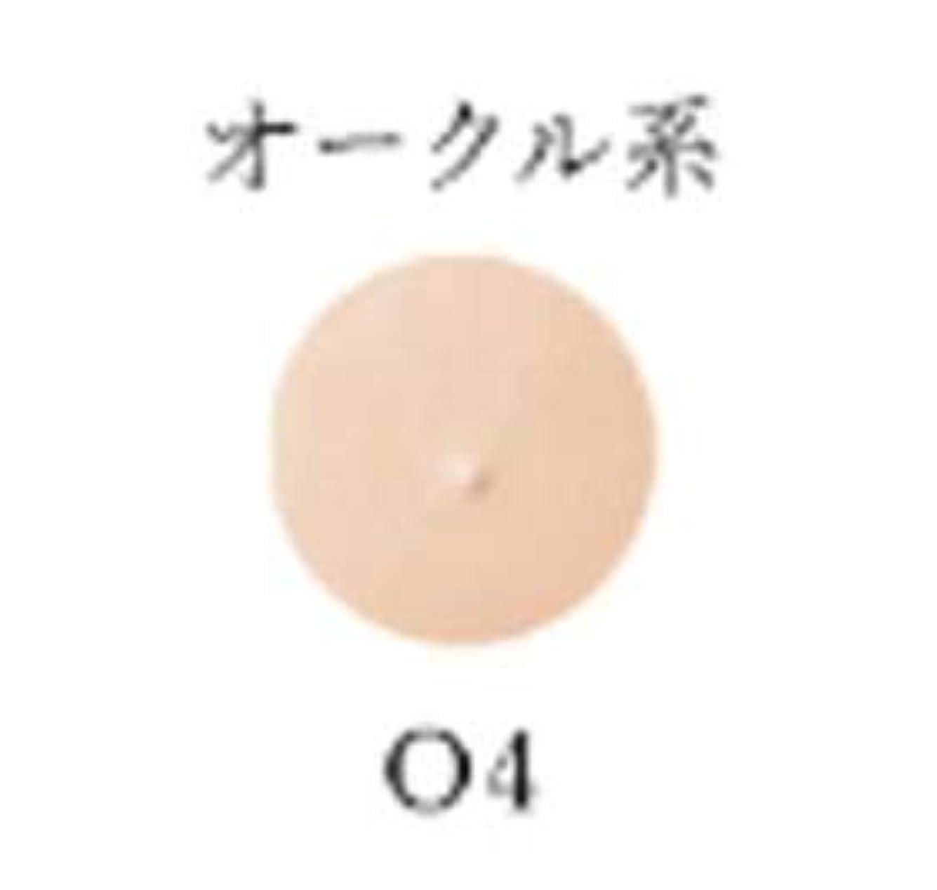どっちでも買い物に行く不調和オリリー ナチュラルカバーファンデーション(リフィル) O4オークル系<ケース別売>(12g)