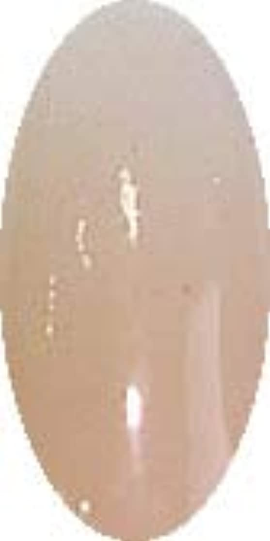 法律ホテル胆嚢グラスネイルカラー☆WITH☆【ミルクベージュ】CP154