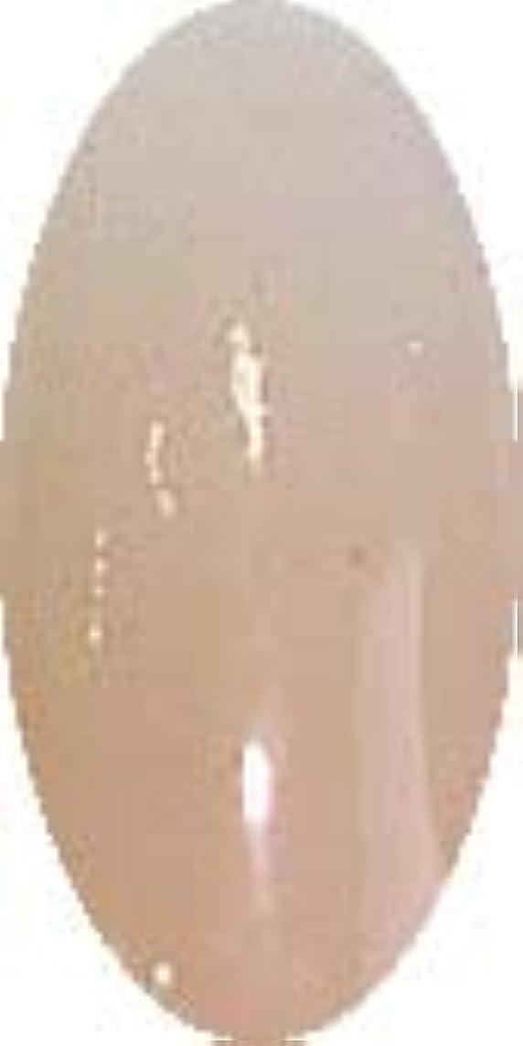 フィヨルド部分的トリプルグラスネイルカラー☆WITH☆【ミルクベージュ】CP154